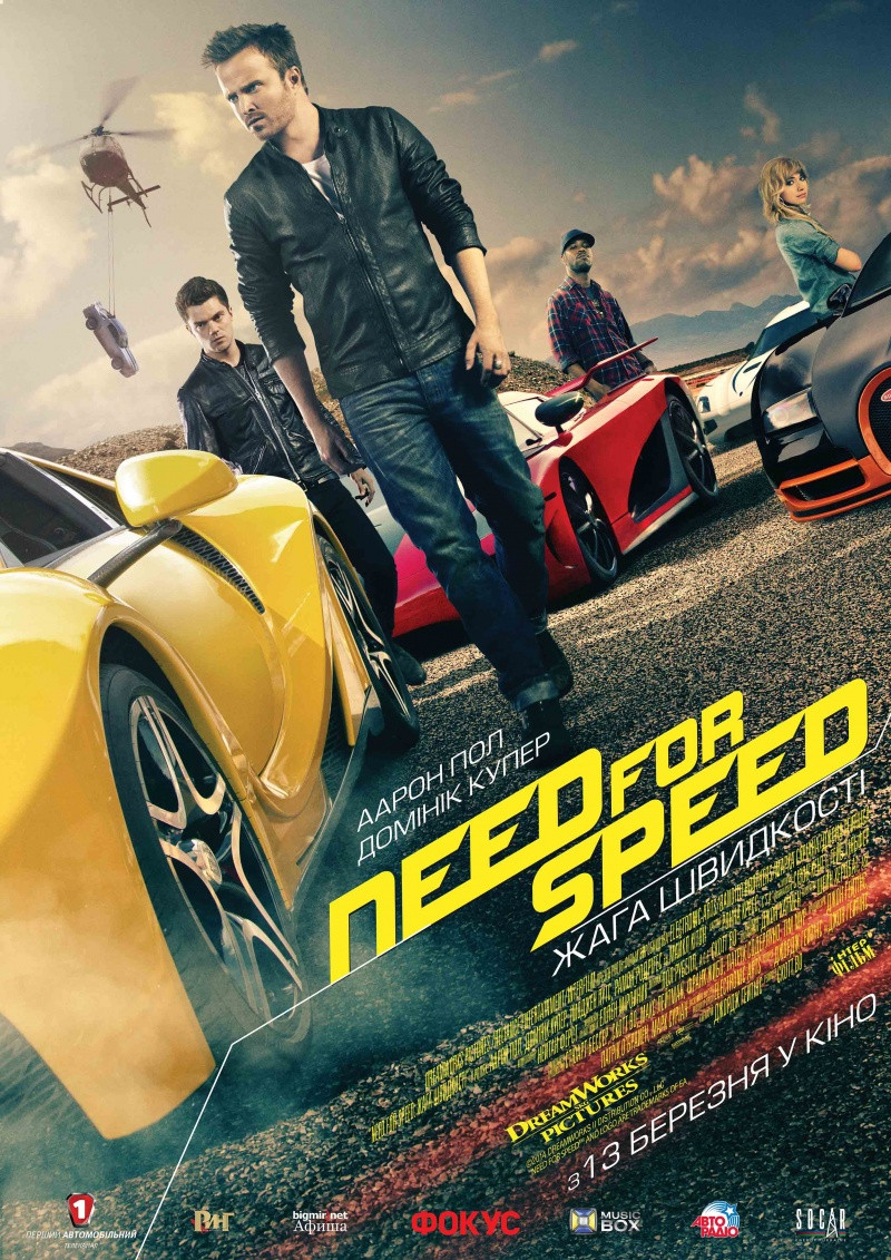 Need for Speed: ����� �������� � 3� / Need for Speed 3D (2014) [BDrip, 1080p, Half OverUnder / ������������ ���������� ����������]