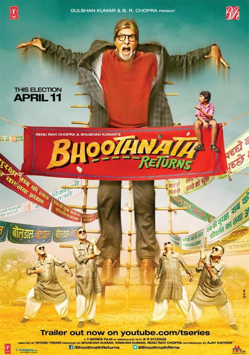 Призрак виллы Натхов 2 / Возвращение Духа Натха / Bhoothnath Returns (2014) [HD 720]