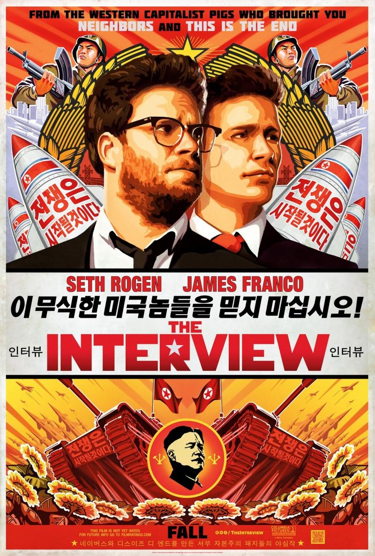http://st-im.kinopoisk.ru/im/poster/2/4/1/kinopoisk.ru-The-Interview-2419203.jpg