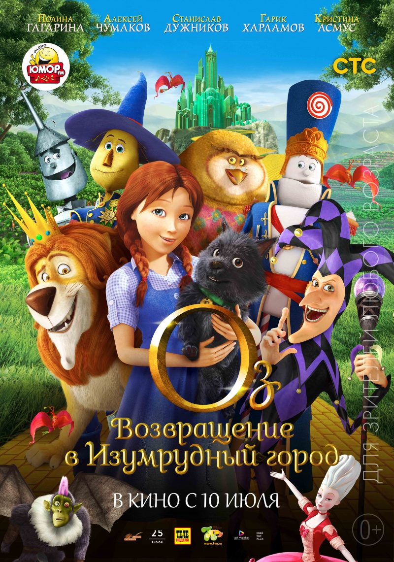 Download Movie ��: ����������� � ���������� ����� / Legends of Oz: Dorothy's Return (2013)