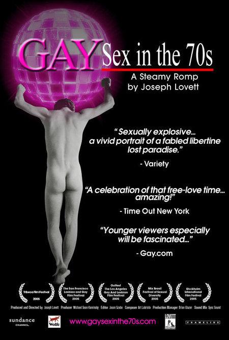 Постеры Гей-секс 1970-х. Смотрите также. oKino.ua. Фильмы 2005.