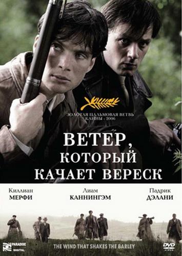 «Глухарь 3 Сезон 54 Серия Смотреть Онлайн» — 2010