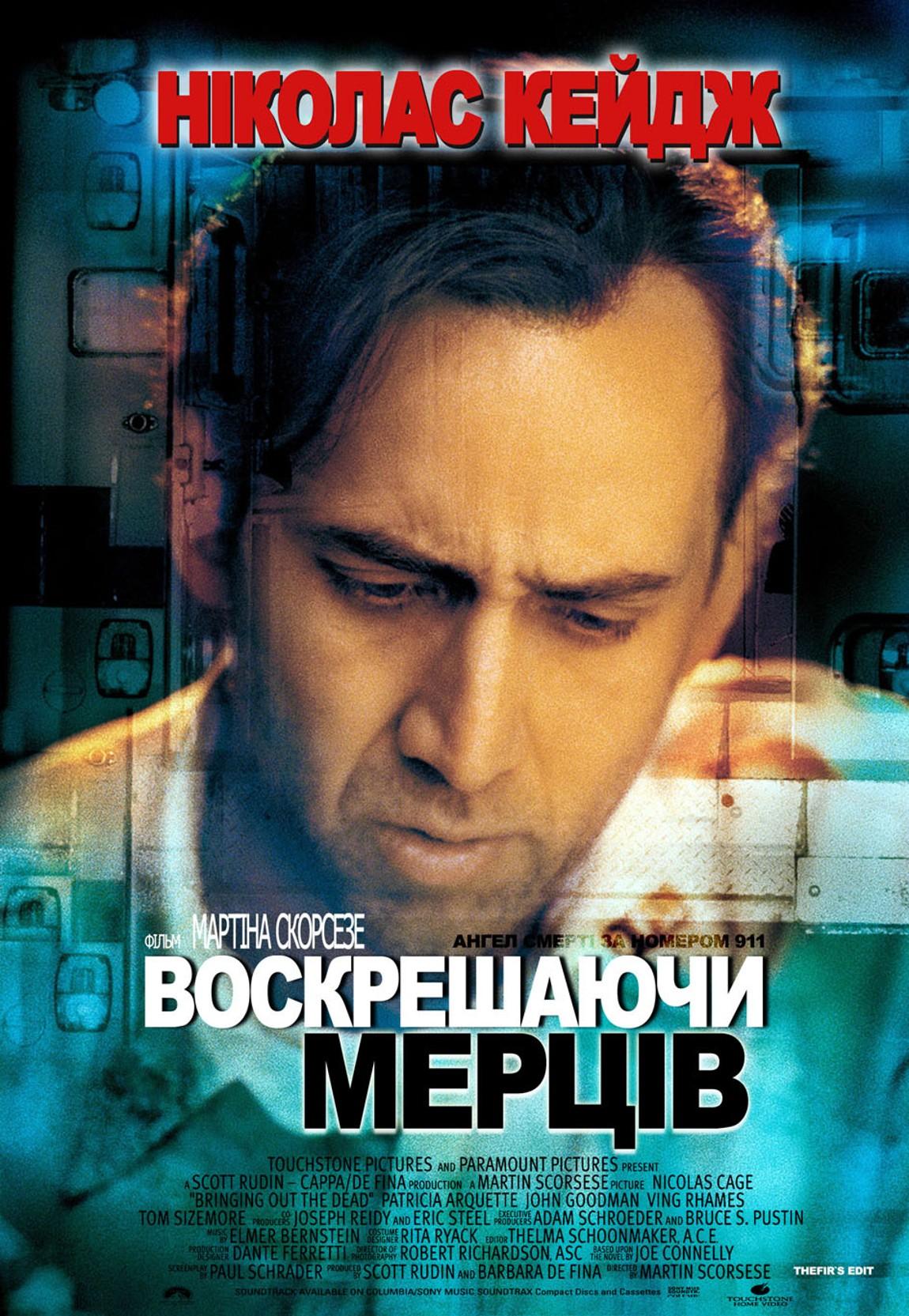 Смотреть фильмы онлайн кузей гюней все серии на русском