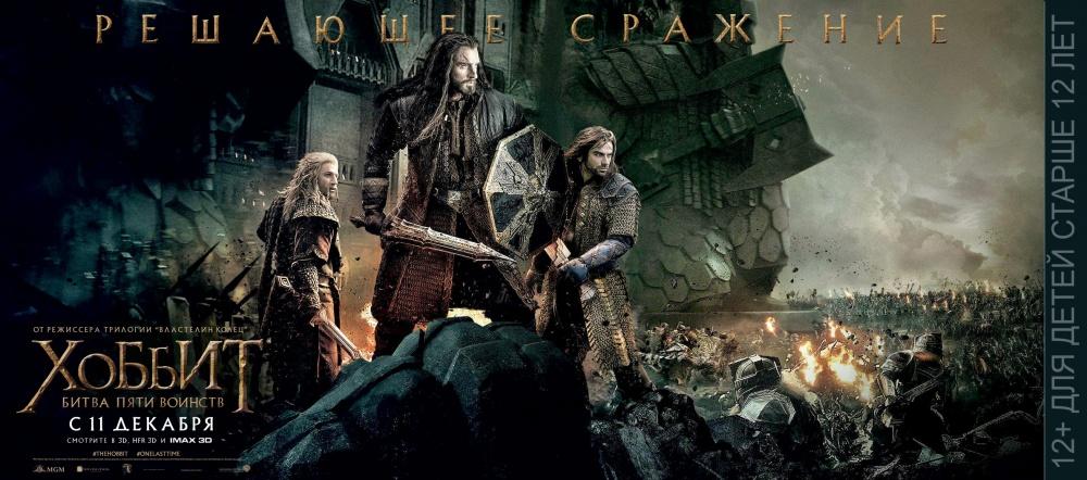 мультик монстер хай новые серии 2016 года на русском