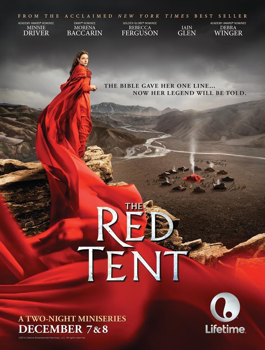Красный шатёр