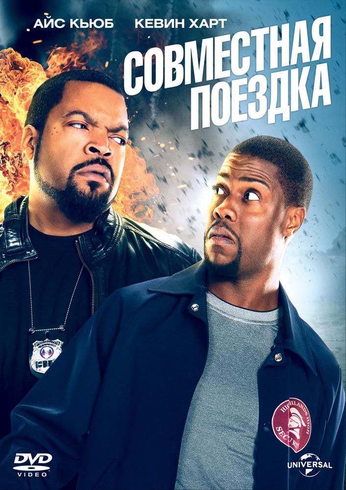 люди в черном 3 смотреть фильм в хорошем качестве бесплатно: