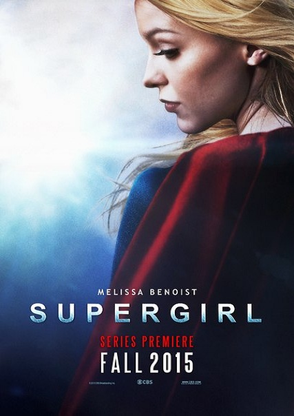 Супергёрл (1 сезон 1 серия) (2015)