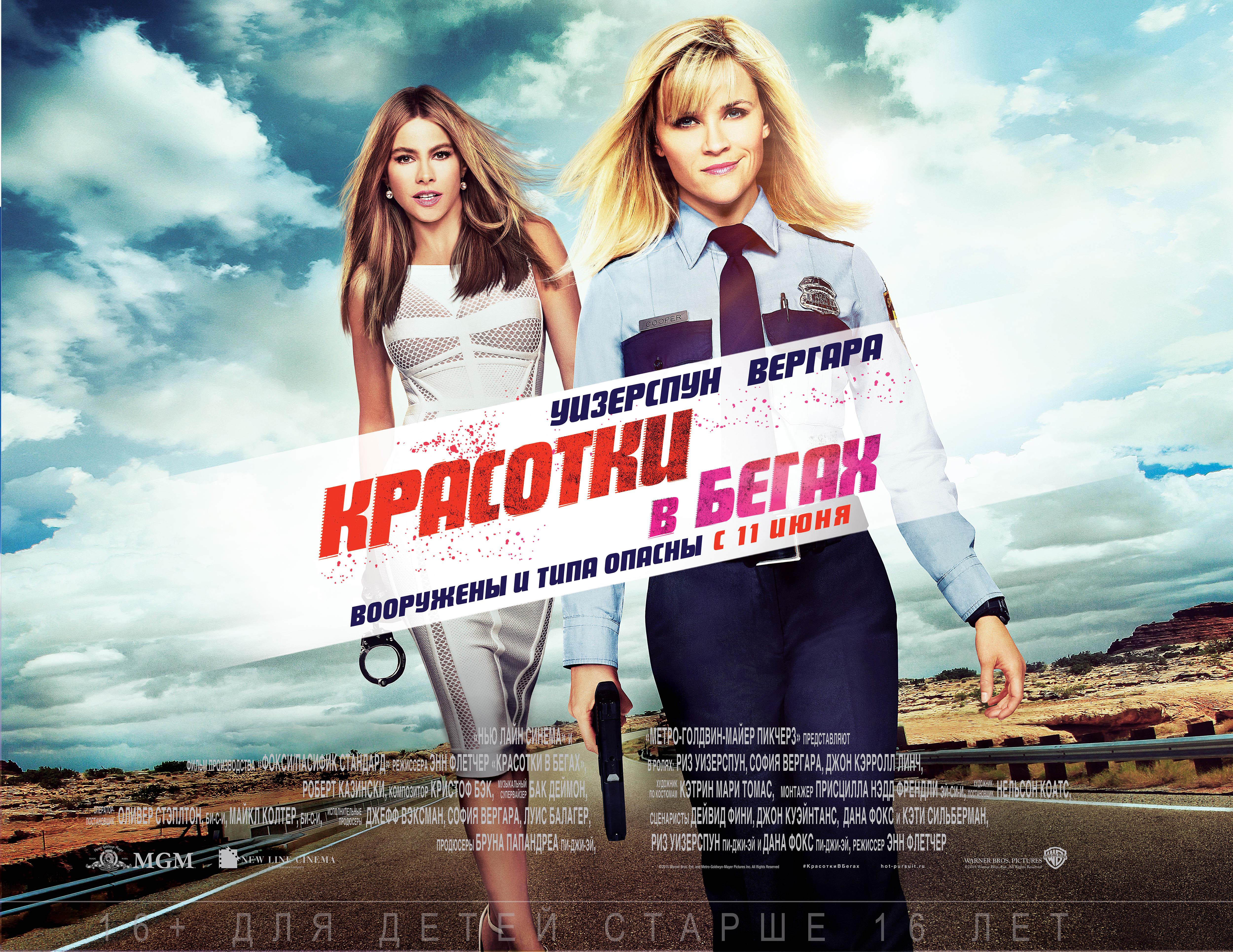 Русские красотки онлайн 20 фотография