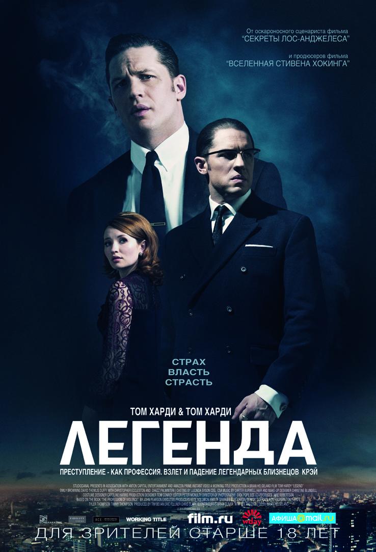 «По Братски Фильм 2008» — 2009