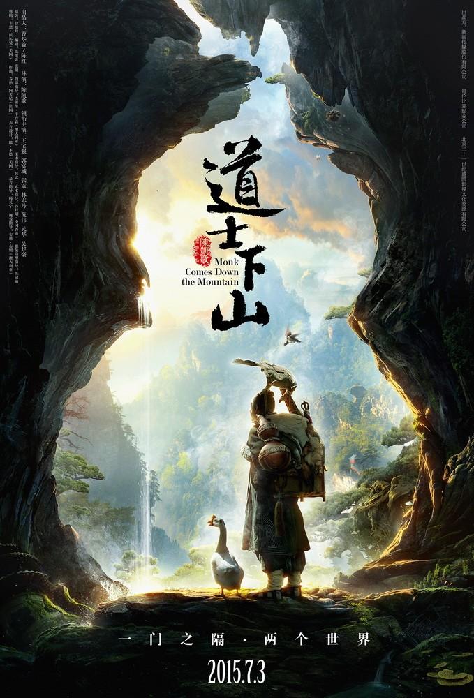 И сошёл монах с гор | BDRip 1080p | L1