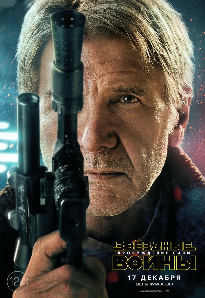 http://st-im.kinopoisk.ru/im/poster/2/6/8/kinopoisk.ru-Star-Wars_3A-The-Force-Awakens-2686202.jpg