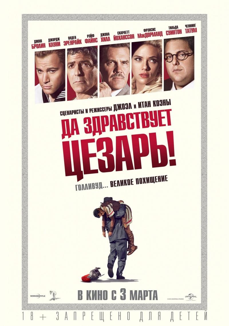Фильмы 2016 комедии американские - e574c