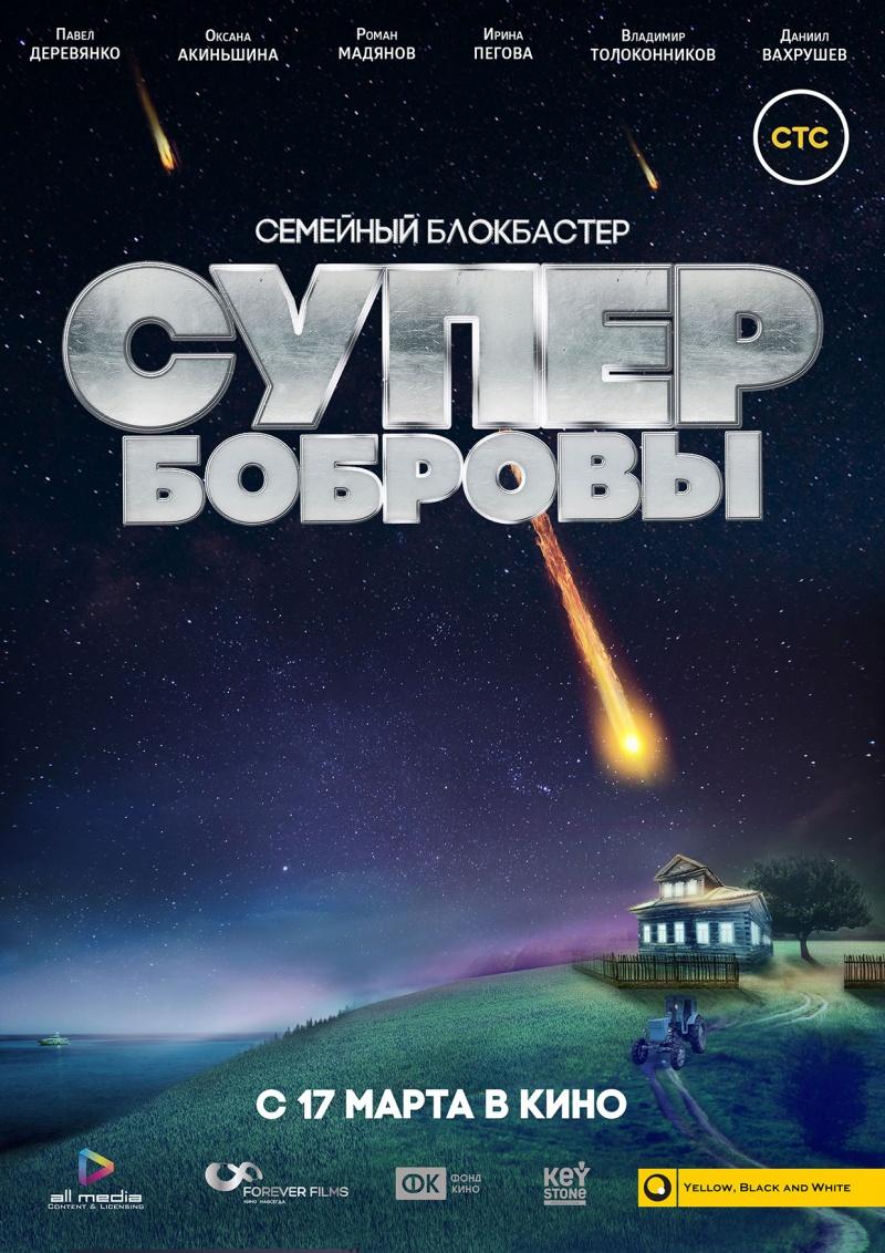 Зверополис смотреть на русском языке
