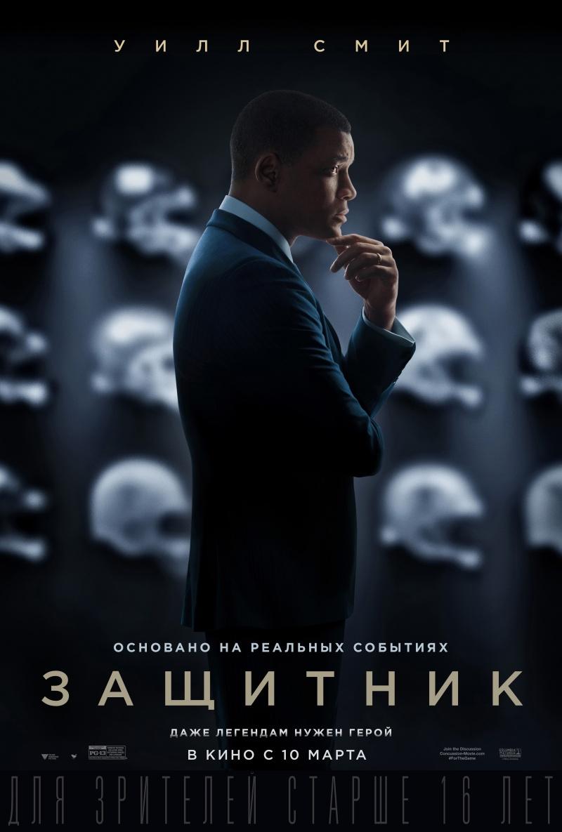 �������� (2015)
