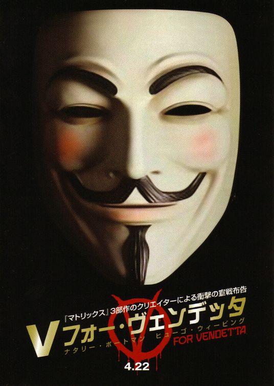 Постеры: «V» значит Вендетта