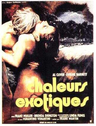 Глубокий секс / Sesso profondo (1980) .