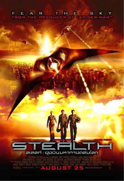 Стелс (Stealth) фильм онлайн.