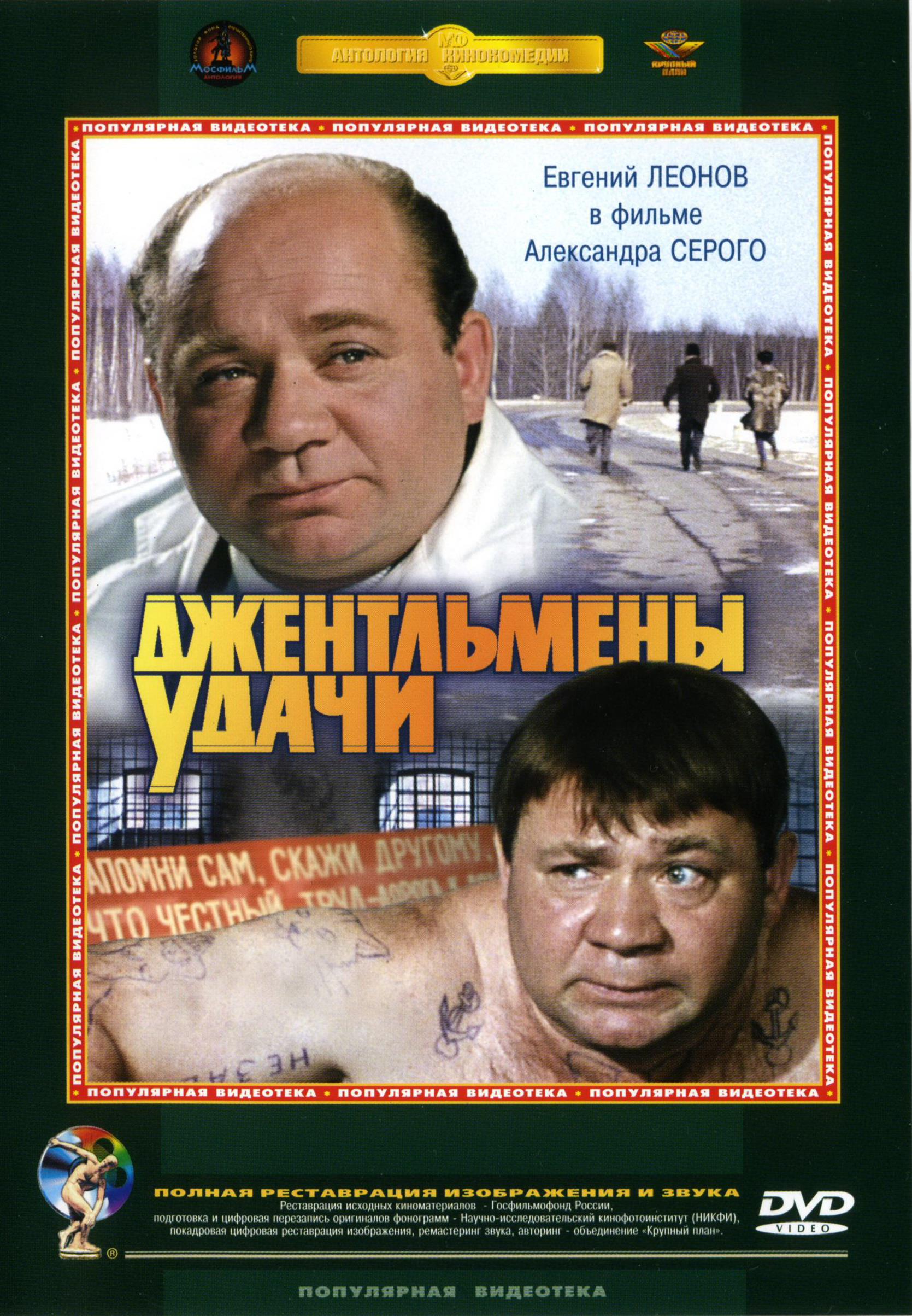 Супер советские комедии 30 фотография