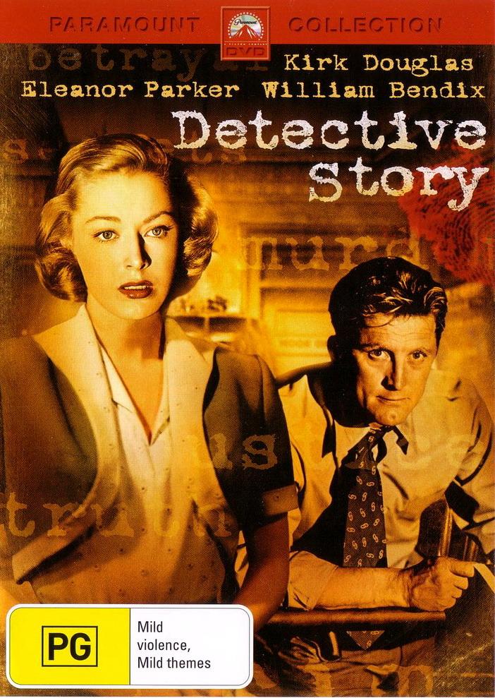 Скачать бесплатно DetectiveStory (взломщик игр) v.3.5496.