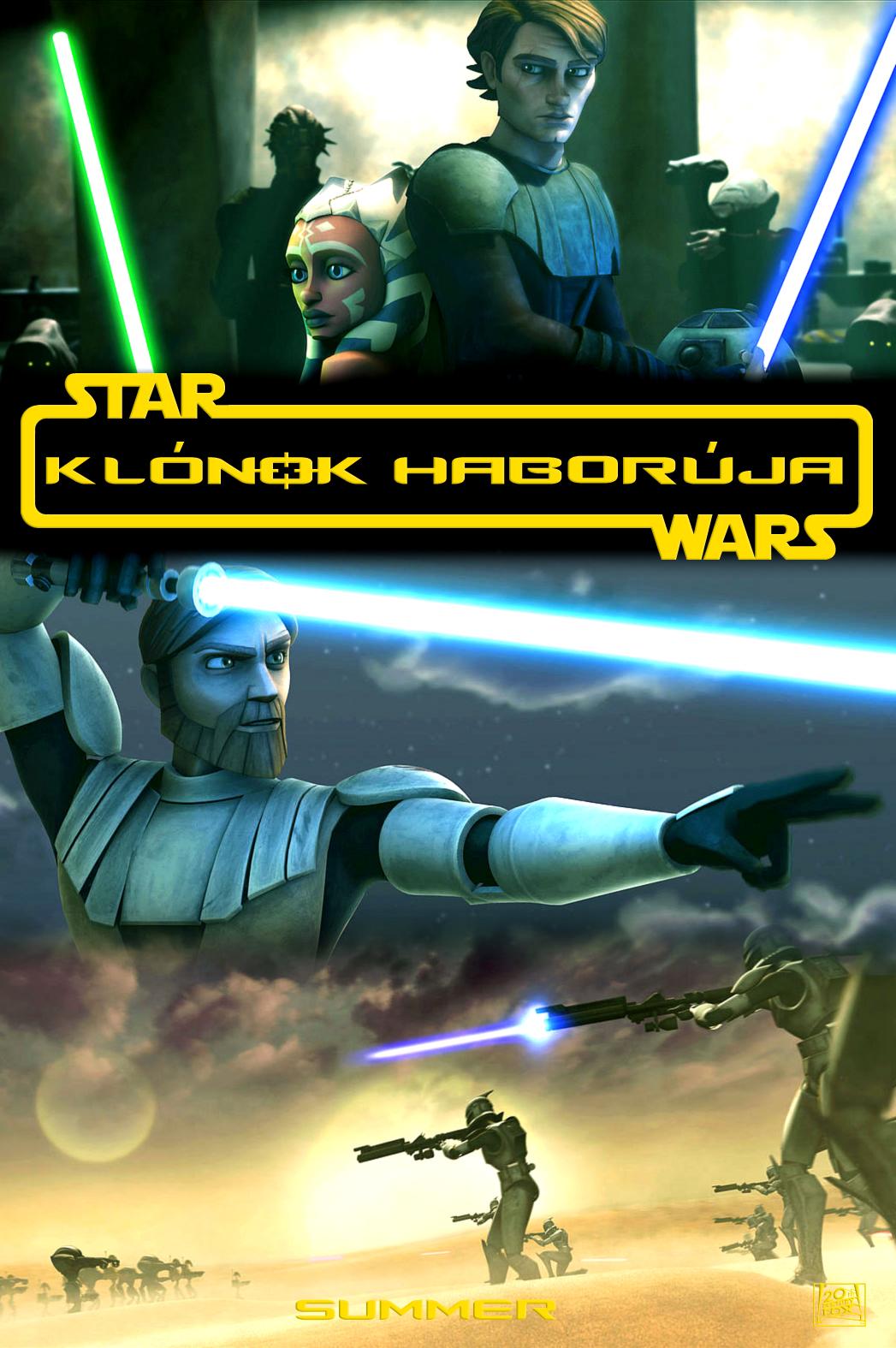 «Звездные Войны: Войны Клонов» — 2008