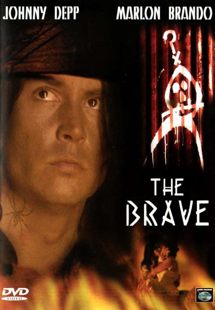 «Храбрец» — 1997