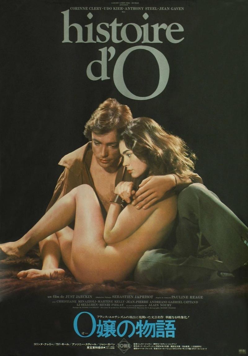 porno-filmi-s-lyubovnikom