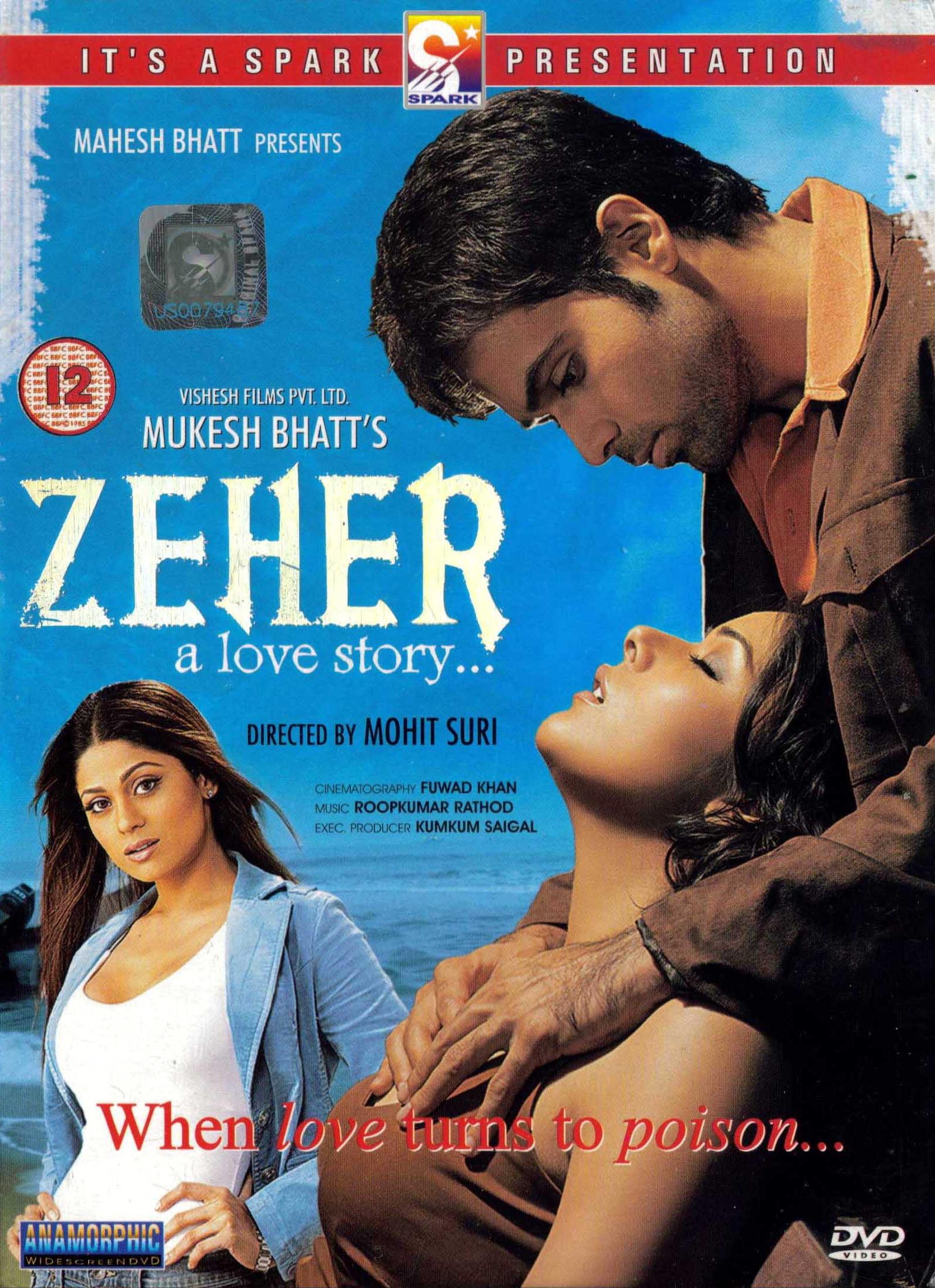 индийский кино страсть знакомство