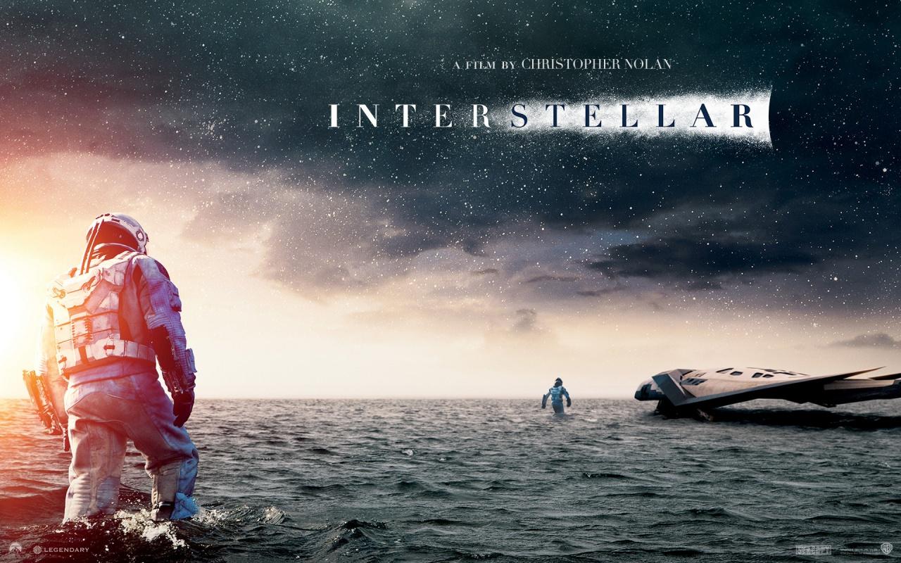 Интерстеллар