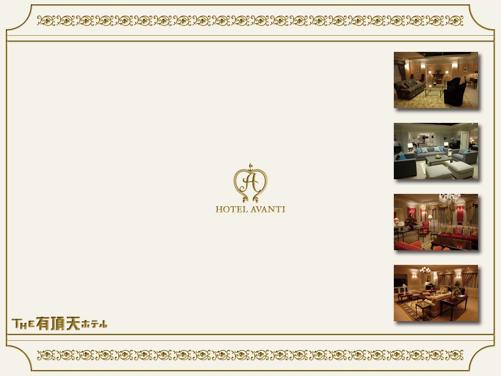 Картинка, Улетный отель, Uchoten hoteru, фильм, кино,765922.