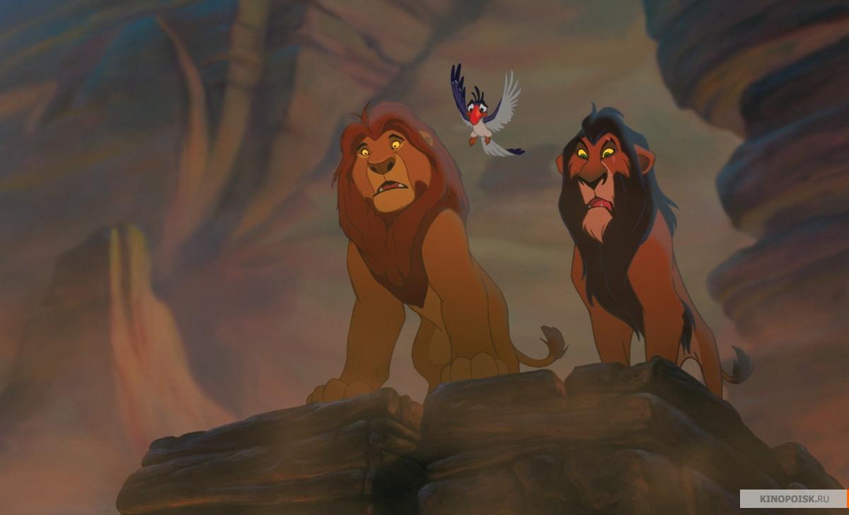 http://st-im.kinopoisk.ru/im/kadr/1/5/3/kinopoisk.ru-The-Lion-King-1533799.jpg
