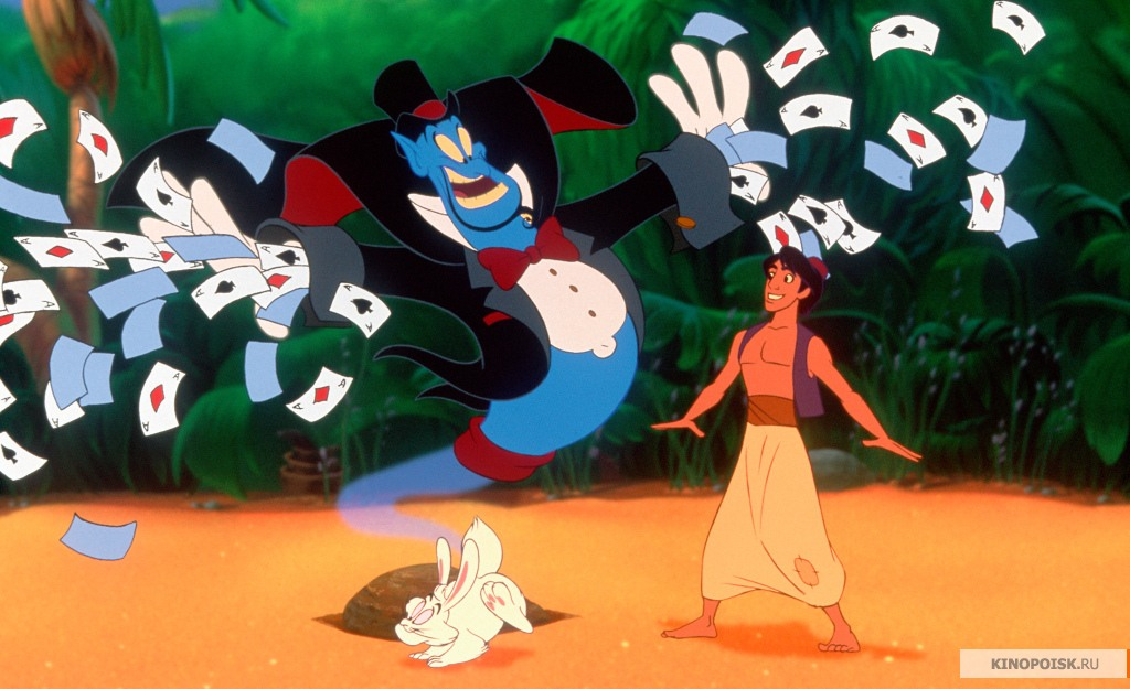 http://st-im.kinopoisk.ru/im/kadr/1/5/4/kinopoisk.ru-Aladdin-1547808.jpg
