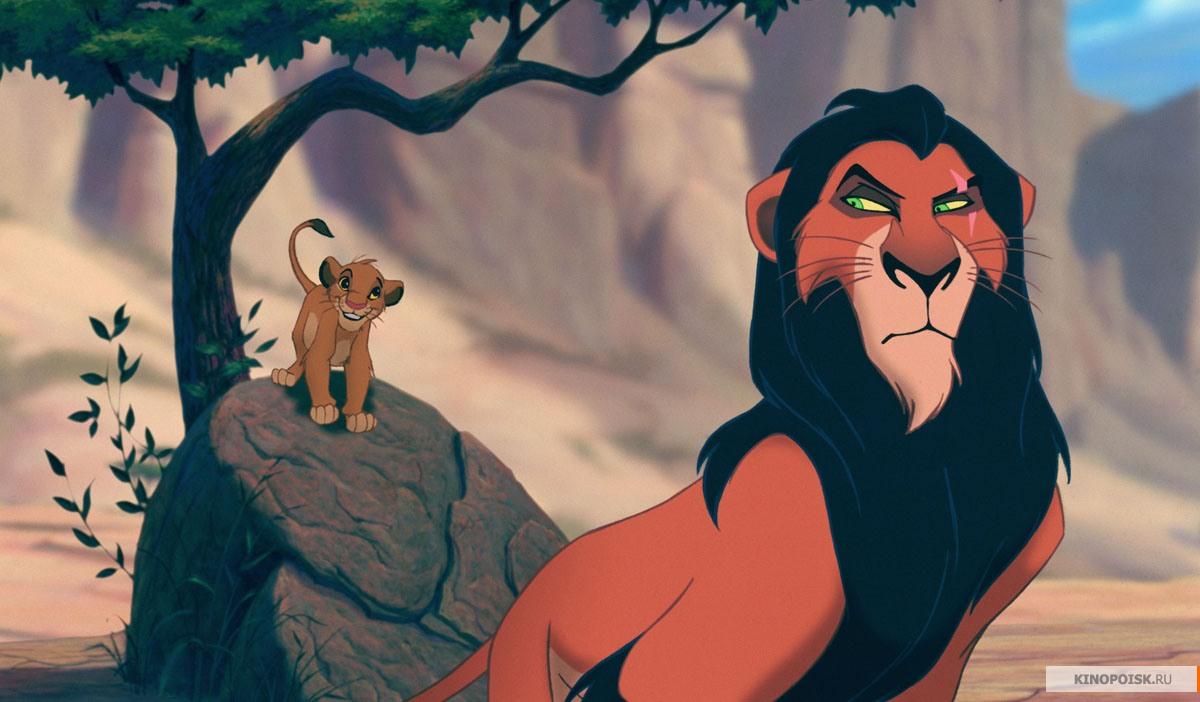 http://st-im.kinopoisk.ru/im/kadr/1/7/1/kinopoisk.ru-The-Lion-King-1712984.jpg