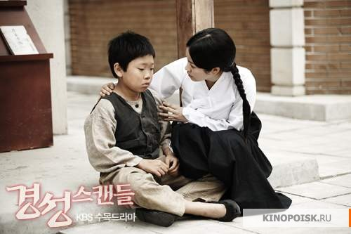 http://st-im.kinopoisk.ru/im/kadr/1/7/2/kinopoisk.ru-Kyeongseong-Seukaendeul-1721447.jpg