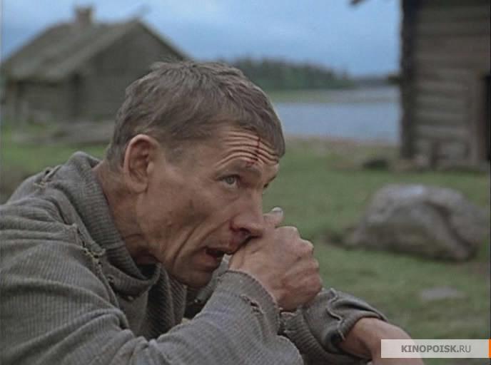 http://st-im.kinopoisk.ru/im/kadr/1/9/3/kinopoisk.ru-Kholodnoe-leto-pyatdesyat-tretego-1932112.jpg