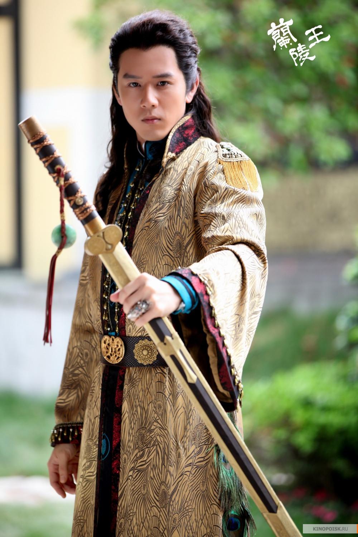 http://st-im.kinopoisk.ru/im/kadr/2/3/3/kinopoisk.ru-Lan-Ling-Wang-2334512.jpg