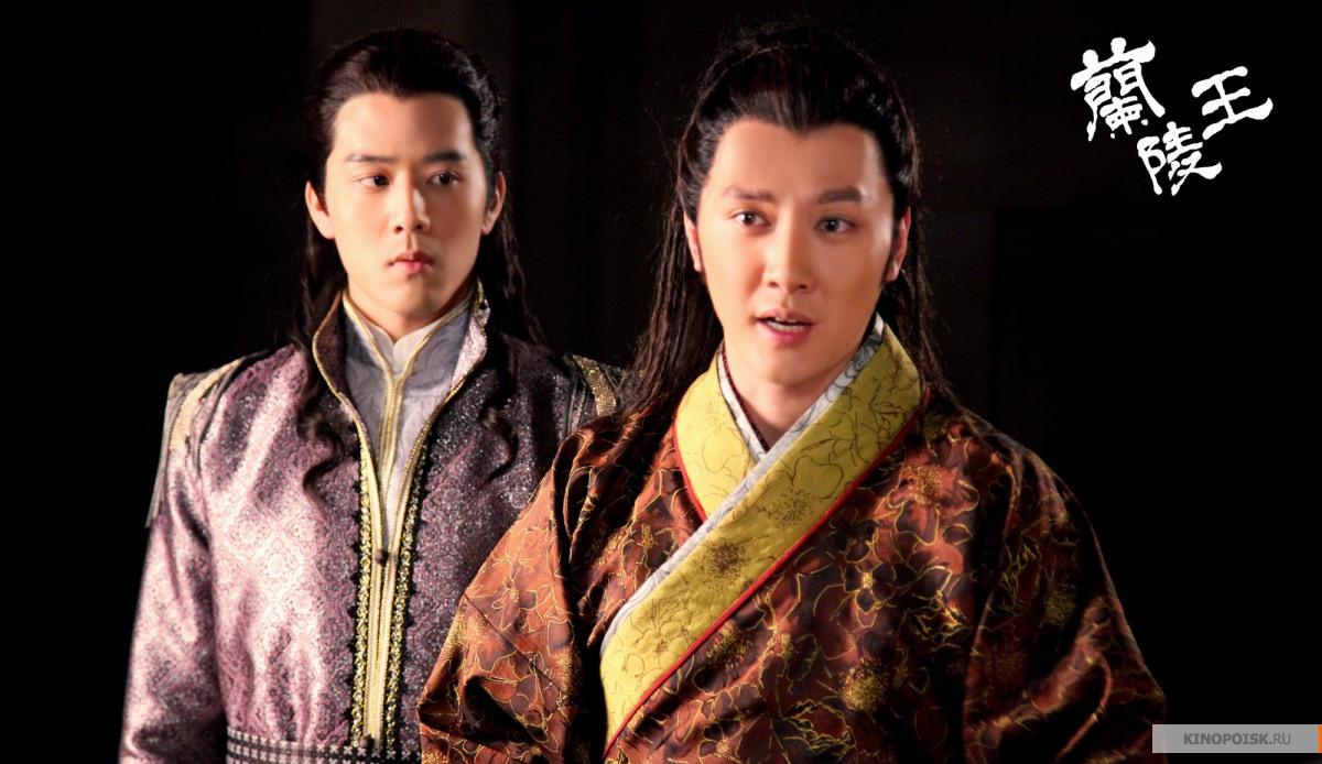 http://st-im.kinopoisk.ru/im/kadr/2/3/3/kinopoisk.ru-Lan-Ling-Wang-2339140.jpg