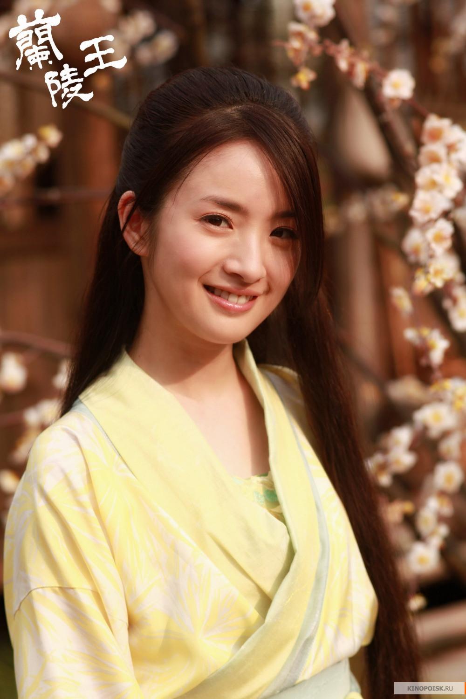 http://st-im.kinopoisk.ru/im/kadr/2/3/4/kinopoisk.ru-Lan-Ling-Wang-2340920.jpg