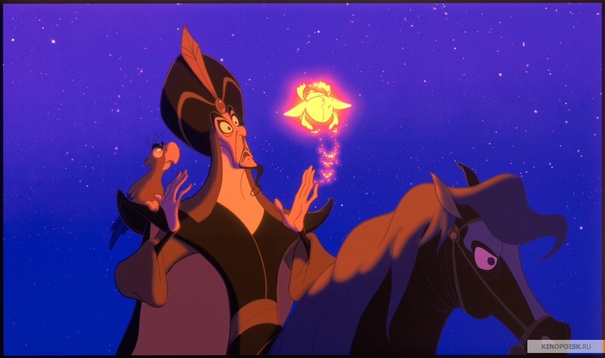 http://st-im.kinopoisk.ru/im/kadr/7/2/3/kinopoisk.ru-Aladdin-723184.jpg